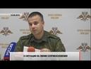 Даниил Безсонов о ситуации в ДНР на 18.08.18. Актуально