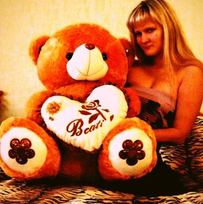 Ирина Васенина, 2 декабря , Саратов, id37383972