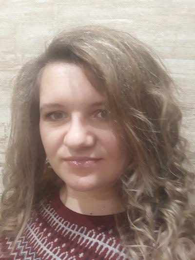 Алёна Рощупкина