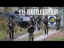 EU Battlegroup 2017