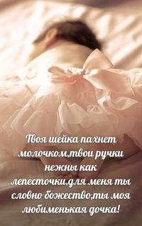 Ольга Лаптева, 10 сентября 1987, Нижний Новгород, id194979141