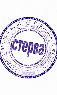 Арина Назарова, 11 марта , Киев, id207911726
