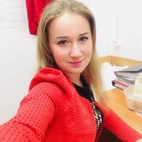 Аватар Кристины Котенко