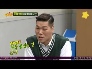 190504— ITZY 'DALLA DALLA' was played as BGM on JTBC Knowing Brothers