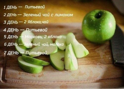 yabloko-v-kiske