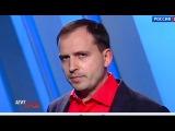 Константин Семин - Taйное миpoвое правительство или вся правда о CШA. Документальны...
