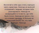 Елена Попова фото #25