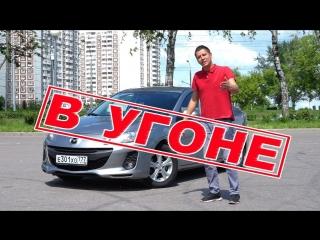[ИЛЬДАР АВТО-ПОДБОР] АВТО ПОДБОР подобрал ворованный автомобиль