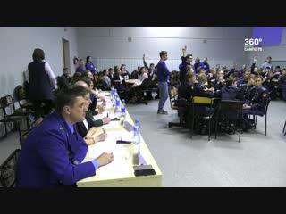 Знакомы ли школьники и кадеты с Конституцией России?