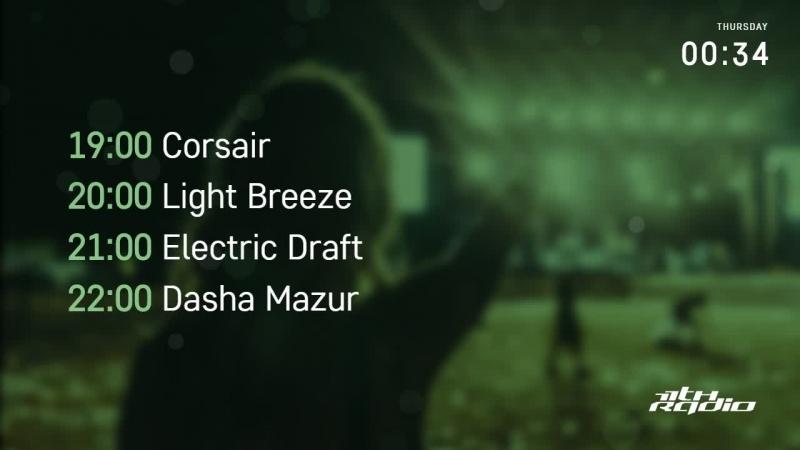 Corsair, Light Breeze, eM Kay and Dasha Mazur - Live @ Breakpoint (02.08.2018)
