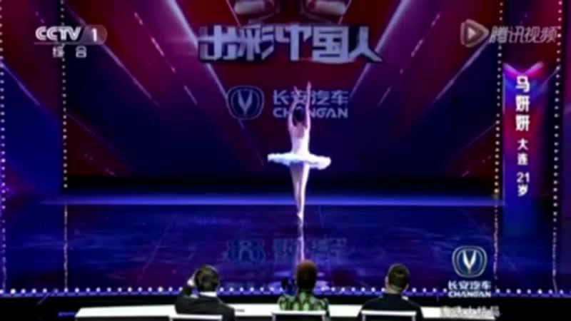 балерина и магия