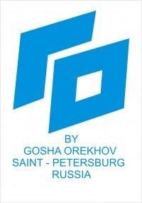 Gosha Orekhov