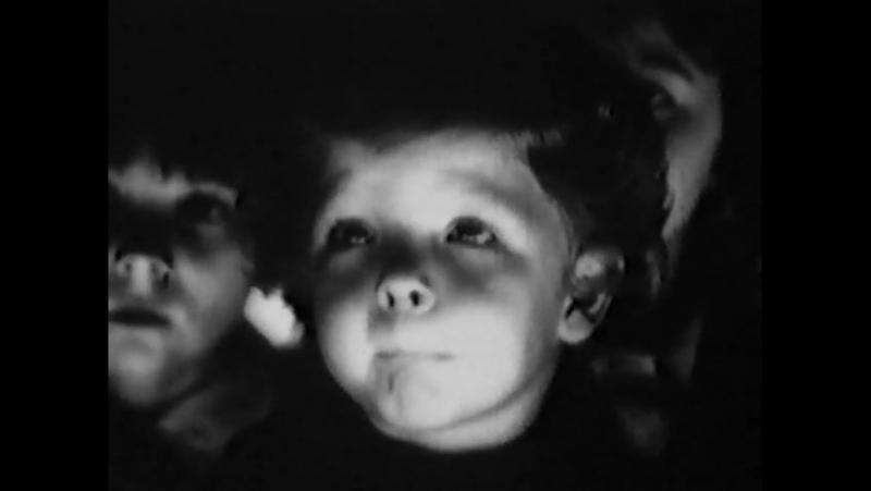 Старше на десять минут (1978) Герц Франк