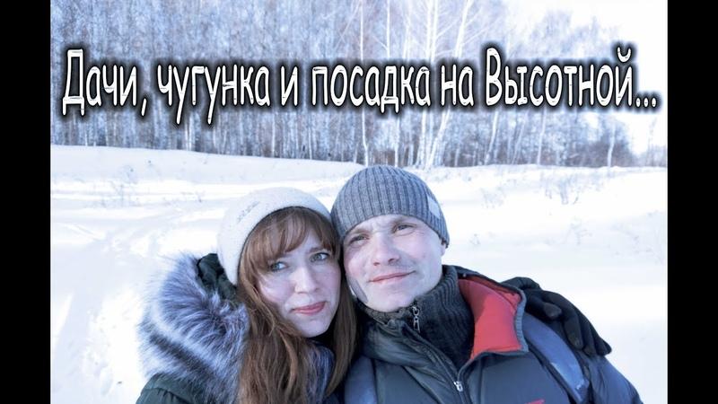 Зимняя прогулка по окраинам Ряжска...
