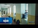 Leben im Internat: Kann es für Jugendliche ein Zuhause sein?   7 Tage   NDR Doku