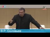 Владимир СОЛОВЬЕВ о том, что ждет нас в ближайшие 6 лет В Совете Федерации 28.03.2018