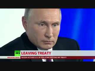 Trump vows to pull out of nuclear arms treaty with Russia How likely is it that a new deal will be negotiated
