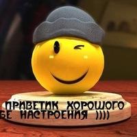 Дима Рябчук, 6 ноября , Макаров, id204740793