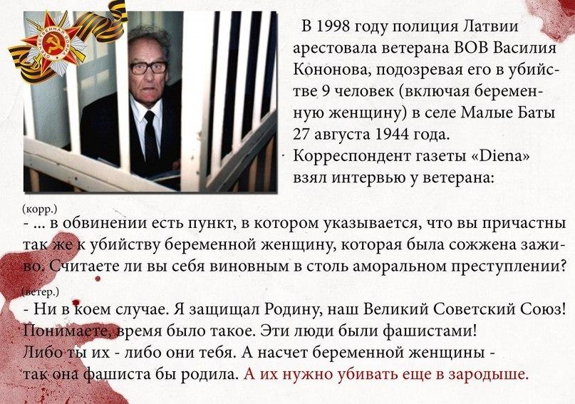 """Во Львове сами определяют, что праздновать, - """"Свобода"""" ответила на обвинения Азарова в нацизме - Цензор.НЕТ 8285"""