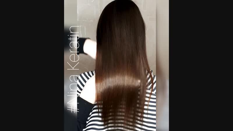 Кератиновое выпрямление волос для Даши💐 Nina Keratin