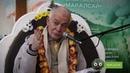 Необратимый процесс повторения Святого Имени Е М Чайтанья Чандра Чаран Прабху