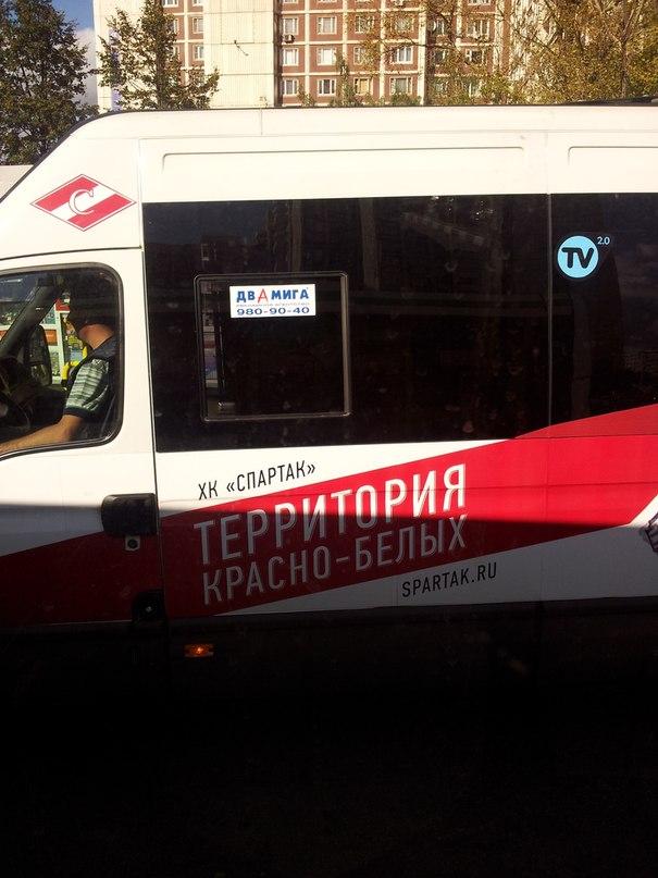 Илья Царев | Москва
