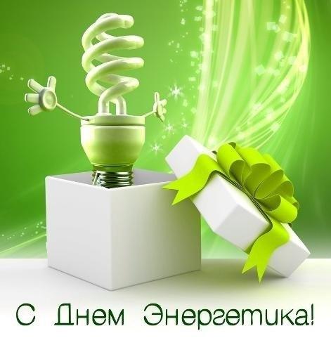 https://pp.vk.me/c7003/v7003414/2b2ec/MXQNgZmR9Mk.jpg
