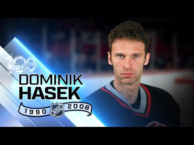 НХЛ 100: Доминик Гашек