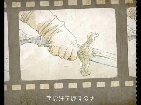【ドラマツルギー】ダクソ3 アンリとホレイス