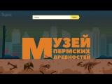 «Яндекс» снял видеопутеводитель по Перми