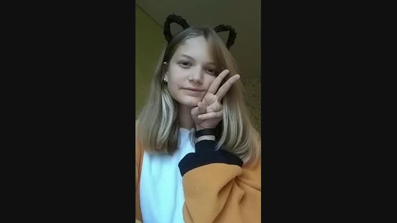 транса айли aka милый лисёнок