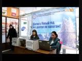 Инспекторы налоговой службы проводят акцию В новый год без долгов