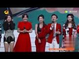 [Interview] 180625 Rocket Girls' Debut Show Interview at Happy China Graduation Night @ Xuanyi & Meiqi