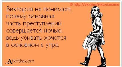 http://cs411417.userapi.com/v411417384/431b/uirHlPbjdKY.jpg