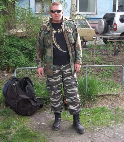 Максим Барбашов, 16 февраля 1983, Мурманск, id209901303
