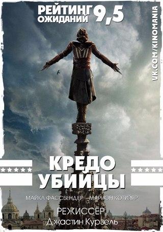 Исторические  Онлайн кинотеатр Живое кино Фильмы