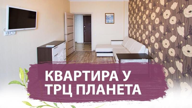 Апартаменты на 78 Добровольческой Бригады, 40 • Квартиры посуточно • Красноярск