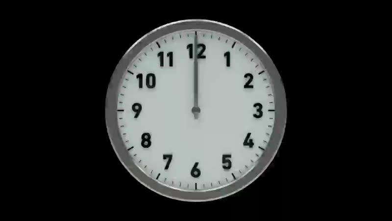 Время ДЭЛЬ КАПИТАЛ