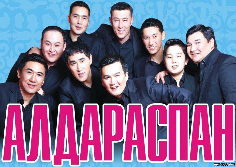 Қазақша Бағдарлама: Алдараспан - 5 жыл (2014)