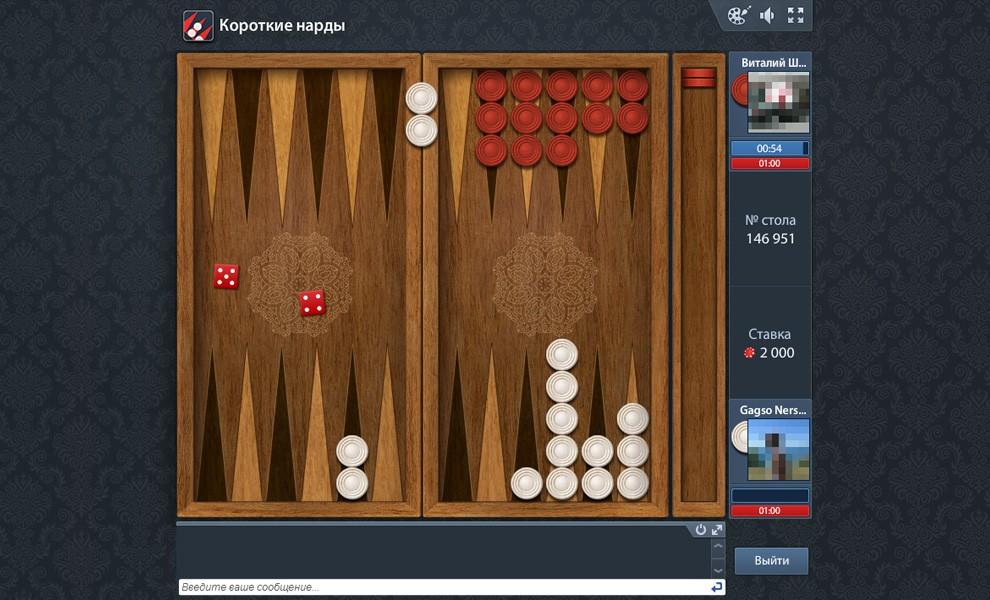 Игровой автомат золото партии онлайн бесплатно и без регистрации