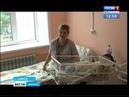 Роддом в Саянске открылся после капитального ремонта