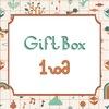GIFT BOX - лучший подарок!
