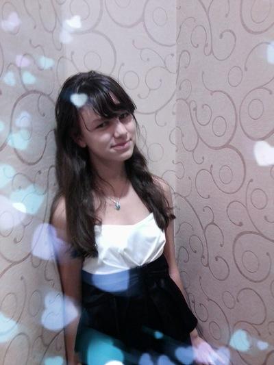 Анастасия Козлятникова, 7 июня , Ревда, id96649435