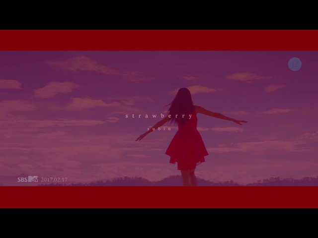 [MV] 수빈(Subin) _ Strawberry