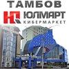 Юлмарт Тамбов
