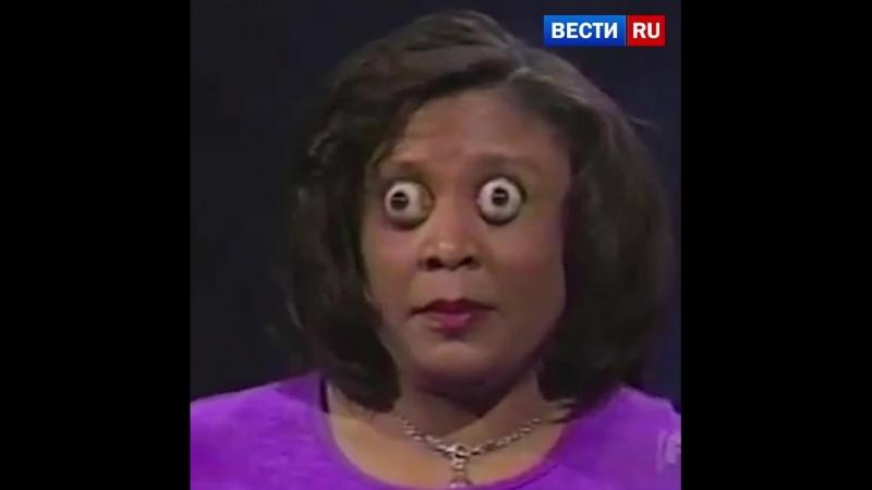 Выпученные глаза Ким Гудман