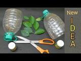 New idea for home decor ll DIY 2018 l Plastic bottle craft