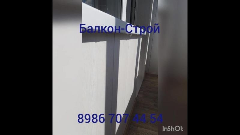 г.Ишимбай ул.Машиностроителей 5