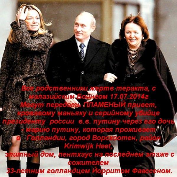 Голландский сенатор погиб в сбитом российскими террористами Boeing 777 - Цензор.НЕТ 8081