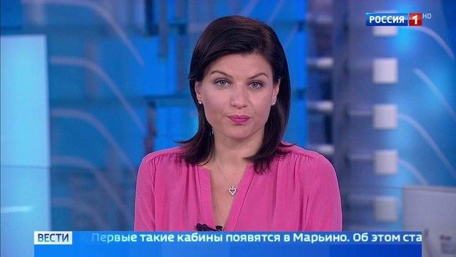 Вести-Москва • Вести-Москва. Эфир от 23 мая 2018 года (14:40)